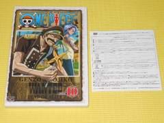 DVD★ワンピース 1th SEASON piece.10