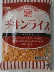 ☆大人気  チキンライス 270g×4袋  冷凍