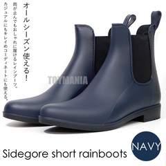 新品 サイドゴアレインブーツ レディース ショートブーツ 長靴 晴雨兼用 23-24cm 紺