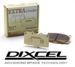 DIXCEL エクストラクルーズ フィールダー ZRE142G/144G NZE141G/144G