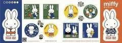 *H28.ミッフィー グリーティング切手記念切手シール切手Miffy\82