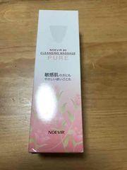 ノエビア 80 クレンジング 3240円