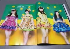 CDでーた 2015.8 NMB48 ドリアン少年 雑誌 切り抜きCD