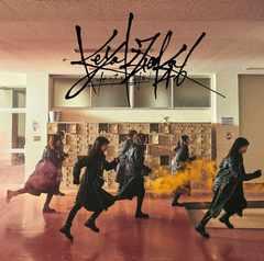 欅坂46「ガラスを割れ!」通常盤 CD 未開封