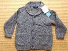 新品★KNIT collection 洗える ニット カーディガン グレー90