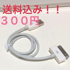 iPhone4 4s等  旧dock 50センチ 新品未使用 送料無料