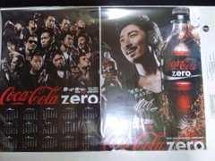 EXILE ポスター(MAKIDAI)コーラノベルティ 2枚セット