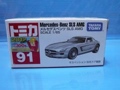 91ベンツSLS  AMG
