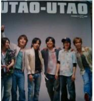 UTAO‐UTAOの特典ポスター