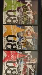 K-1 WORLD GP 2008 全巻セット DVD/予選トーナメント〜FINAL決勝戦まで