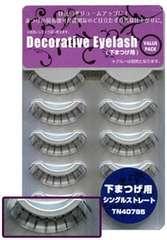 298-01新品未使用Decorative Eyelash つけま シングルストレート