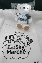 AID DO/エアドゥ/ベアドゥ/ベア・ドゥ/熊/クマ/くま/ぬいぐるみ/�F/限定品
