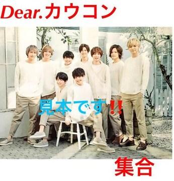 新品未開封☆Hey!Say!JUMP Dear.カウコン★集合・ポスター