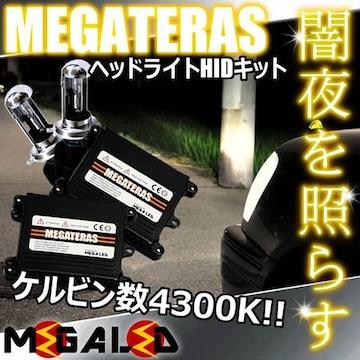 Mオク】ekワゴンH81/82W/B11W系/ヘッドライトHIDキット/H4HiLow/4300K