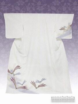 【和の志】洗える着物◇袷・付下げ◇白系・金彩松葉KTK-133