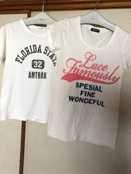 Tシャツ2枚セット☆ショコラフィネローブ&スピーガ/送料180円