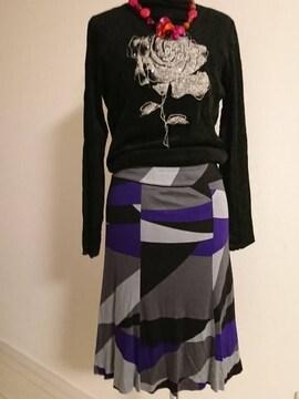 ELLE/エル/ELLE PARIS/エル パリス/マーメイドラインスカート/幾何学柄/最小サイズ36