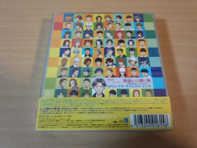 CD「劇場版 テニスの王子様 二人のサムライ 跡部からの < CD/DVD/ビデオの