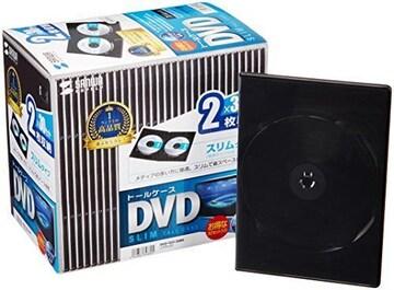 人気急上昇!DVDケース 2枚収納×30枚セット ブラック