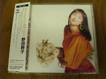 野田幹子CD ミディ〜ベスト・コレクション