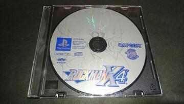 PS ロックマンX4 / ディスクのみ