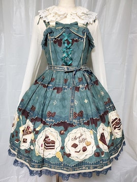 Antique Chocolaterieパールジャンパースカート