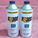 【送料無料】NUTEC RP-300「高性能ブレーキフルード」1L