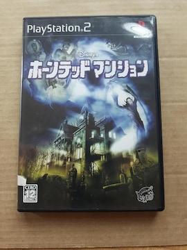 ディズニー PS2☆ホーンテッドマンション☆