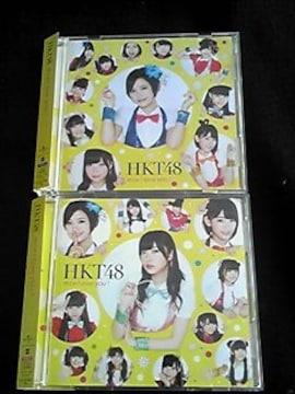 HKT48 控えめ I love you Type-A+C セット DVD付き 帯付き即決