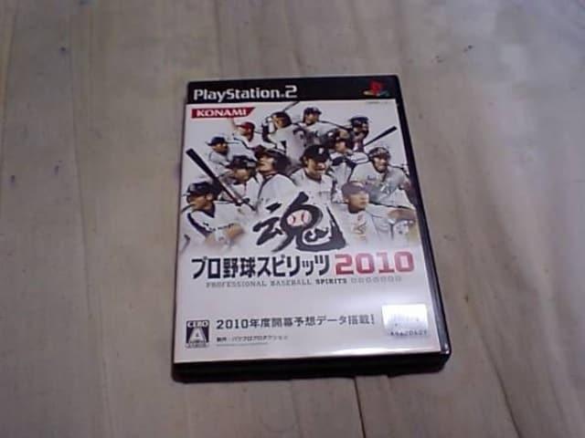 【PS2】プロ野球スピリッツ2010  < ゲーム本体/ソフトの