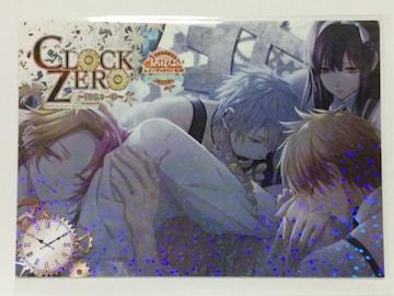CLOCK ZEROオトメイト in ナンジャタウン2015【キング/ビショップ/ルーク】ブロマイド