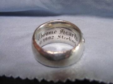 クロムハーツ/メンズ指輪シルバー925/1ダイヤ