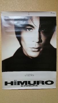 送料無料/氷室京介FLOWERS for ALGERNON購入特典ポスター