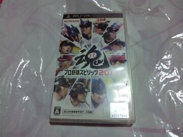 【PSP】プロ野球スピリッツ2013