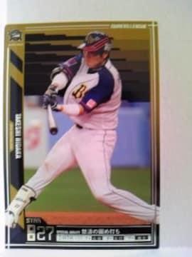 オーナーズリーグ2011・01 OL05 日高剛 スター