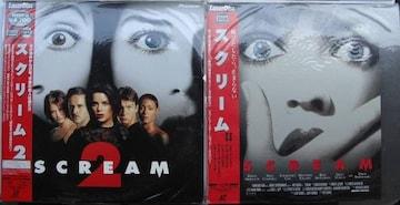 LDレザーデスク!!懐かしの劇場「SCREAM1/2」3枚組中古品!!