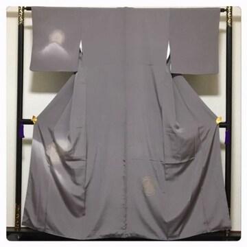 極上 美品 上質 正絹 訪問着 灰紫 紋無 暈し染め 身丈156 裄64