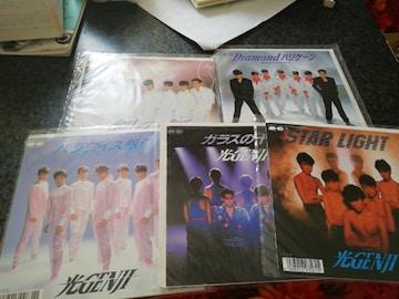 光GENJIレコード
