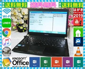 ☆新品マウス☆Dyna-R731☆SSD換装可&windows10で快適安心☆