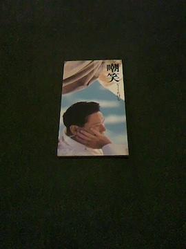 ビートたけし 嘲笑廃盤93年8cmSCD 北野武