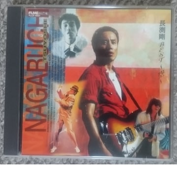 KF  長渕剛  BEST 〜空〜 ベスト 2CD