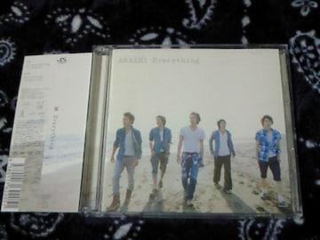 CD+DVD 嵐 Everything 初回限定盤 ARASHI 初回限定版