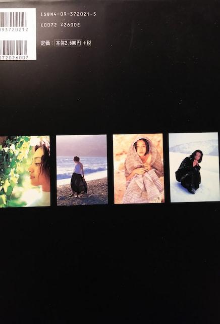 本上まなみ写真集【Days of Heaven】2000年 < タレントグッズの