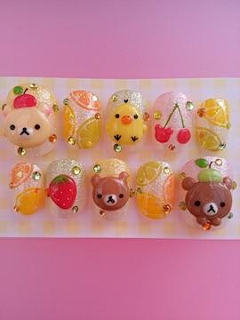 少し訳アリ.フルーツいっぱいクマチャン&ヒヨコ.カラフル.ショート.hina