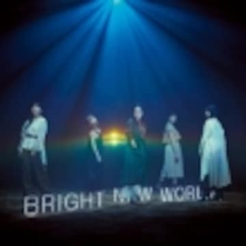 即決 Little Glee Monster BRIGHT NEW WORLD 初回限定盤A 新品