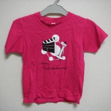 Printstar プリントスター 半袖 Tシャツ 130cm