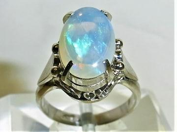 Pt900プラチナ リング 指輪 オパール サイズ#5〜#5.5 ピンキー