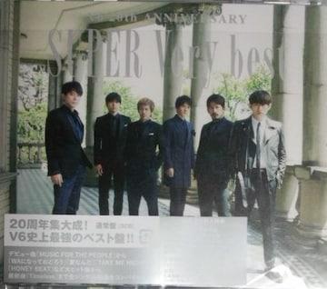 〓V6 ベスト盤SUPER Very best 通常盤★トニセンカミセン★20周年