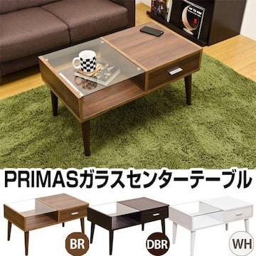 PRIMAS ガラスセンターテーブル