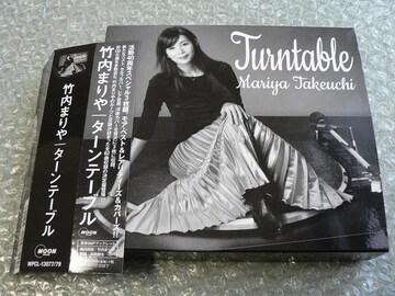 竹内まりや【Turntable/ターンテーブル】初回盤(3CD)特典付き